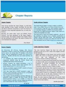 SEMAT Newsletter 0114-2